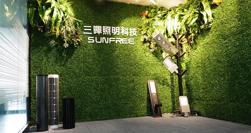 Design department for sunfree